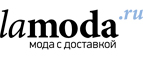 Скидка 30% по промокоду! DC SHOES, Quicksilver, Roxy! - Иркутск